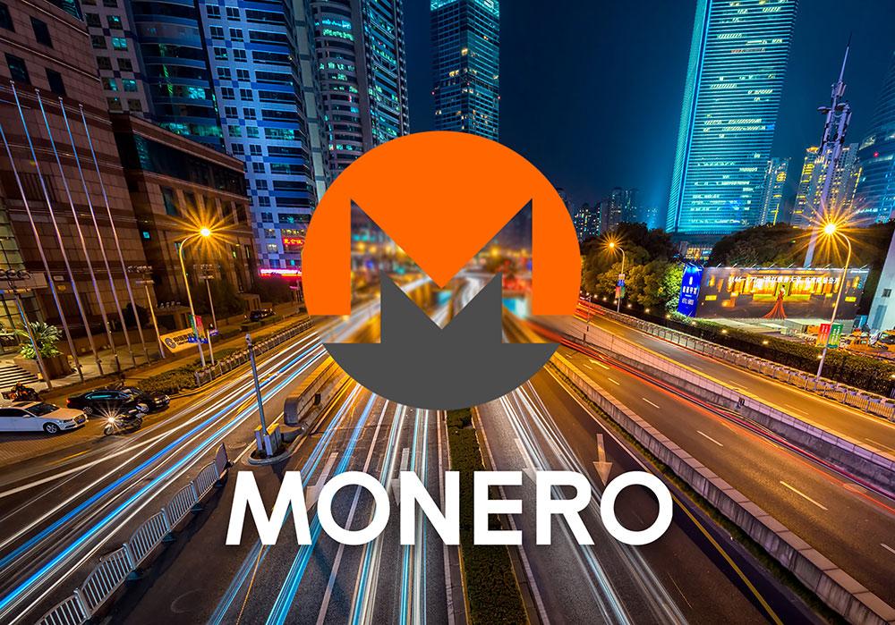 モネロ(monero)の特徴を解説