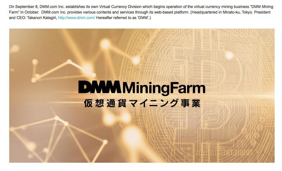 DMM-Mining-Farm