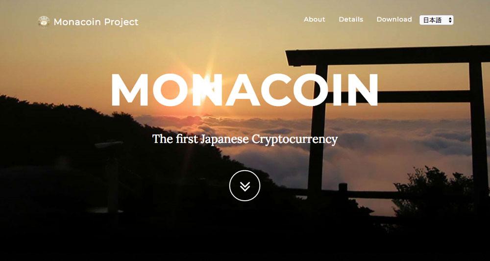モナーコイン-アイキャッチ